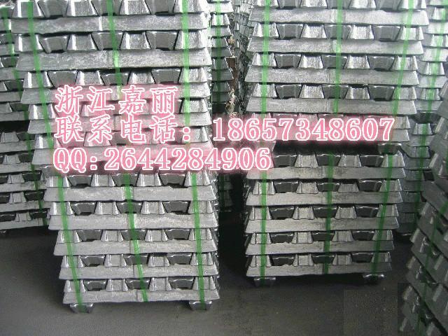 供应高品质铝锭塑钢打包带
