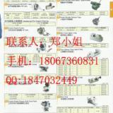 供应台湾鹰牌VERTEX冲子成型器