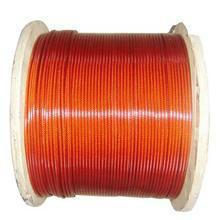 供应铜芯涂塑钢丝绳5.0-6.0悦顺金属