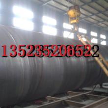供应西安大口径螺旋管厂/咸阳螺旋管厂家/宝鸡螺旋钢管厂