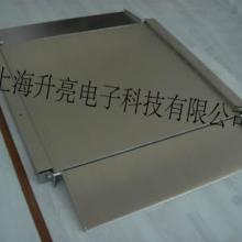 供应青浦区那里有牲畜电称卖 耀华牲畜电子磅秤