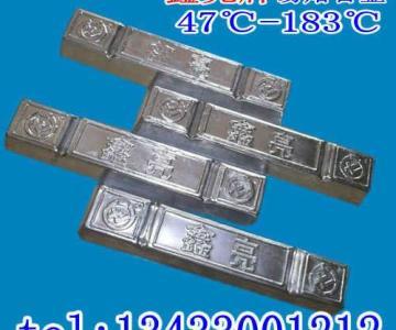 供应低熔点合金 东莞低熔点合金 东莞低熔点合金厂家图片