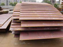 中厚板/低合金板/桥梁板/船板