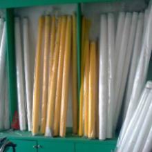供应用于丝网印刷|涤纶锦纶尼龙|晒版拉网专用的广东东莞丝印网纱生产批发商,丝印网纱厂家,质优价廉批发