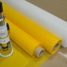 供应用于丝网印刷 涤纶锦纶尼龙的广东厂家锦利直销线路板厂涤纶网纱图片