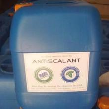 供应反渗透阻垢剂-絮凝剂-水处理药剂-锅炉水处理药剂