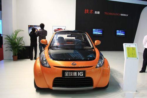 太阳能电动汽车 太阳能电动汽车供货商 供应吉利新能源电-太阳能电高清图片