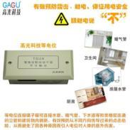 深圳等电位联结端子箱局部等电位箱图片