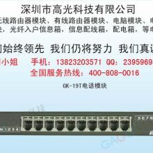 供应吉林家居综合布线无线路由器模块电话电视三网合一光纤入户箱厂家批发