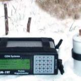供应铁矿探测磁力仪