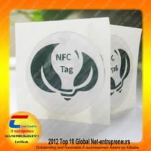 供应TKS50标签 TKS50 电子标签 标签生产批发
