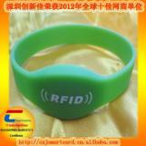 供应EM4200 RFID硅胶腕带 ID硅胶腕表 EM4200硅胶手