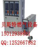 供应SST-9801A液化气报警器