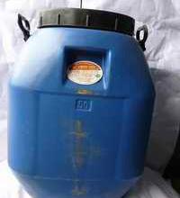 供应优质弹性乳液VAE600