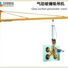 供应玻玻璃吸盘璃吸盘