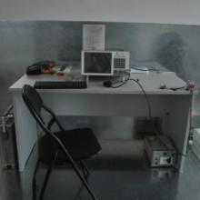 供应EMC测试仪器/EMI传导辐射测试仪批发