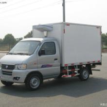 供应最小的冷藏货车是哪个型号