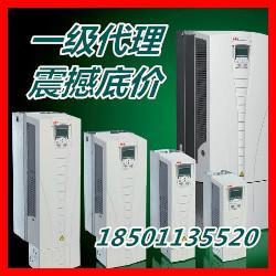 供应进口变频器国产变频器变频器直销