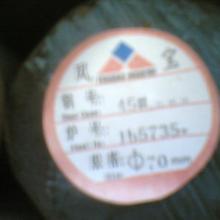 供应西宁特钢圆钢T10工具钢圆钢弹簧钢