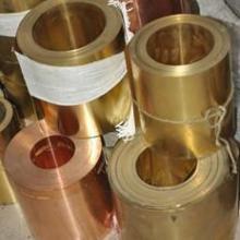 銅鐵磷合金