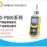 便携式可燃或有毒气体泄漏检测仪