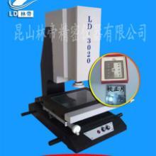 供应影像仪,影像仪厂家直销 LD-2010  LD-3020