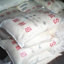 供应优质防染盐S,适用于纺织印花、电镀退镍的复配剂