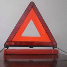 三角架报价