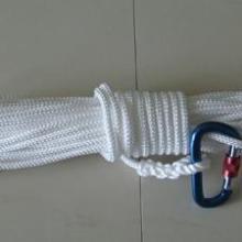供应安全绳