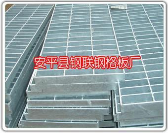 供应北京围栏钢格板