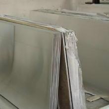 供应联众201不锈钢板图片