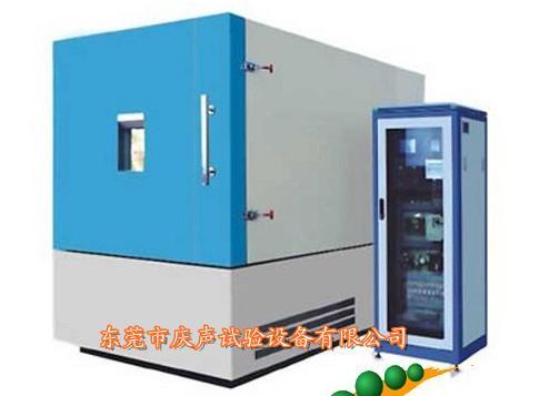 供应香港冷热冲击机
