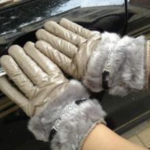 供应吉祥真皮手套,时尚保暖手套批发,女士手套批发,北京吉祥服饰