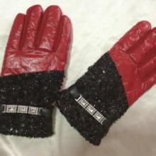 吉祥服饰女士时尚保暖手套,冬季手套,手套进货渠道,北京吉祥服饰手套