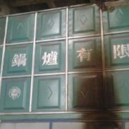 上海周边整改停用机械设备回收图片