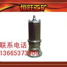 不锈钢耐磨泵耐磨泵厂家直销