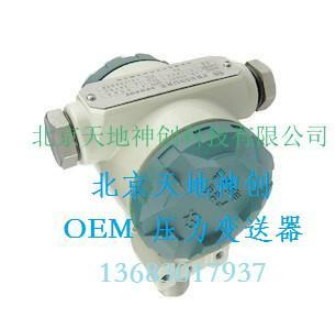 供应北京压力变送器、北京压力变送器报价、北京压力变送器哪家生产的