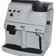 广西南宁卓越咖啡公司供应意大利Saeco银貂全自动咖啡机