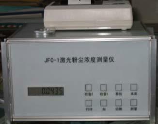 供应激光粉尘浓度测量仪
