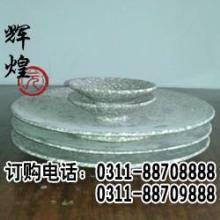 供应麦饭石盘子、15530133913
