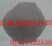 Ni15AA镍基合金粉末