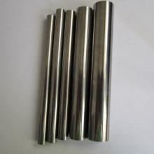 供应硬质合金制品价格多少,硬质合金制品厂家定做,硬质合金制品报价