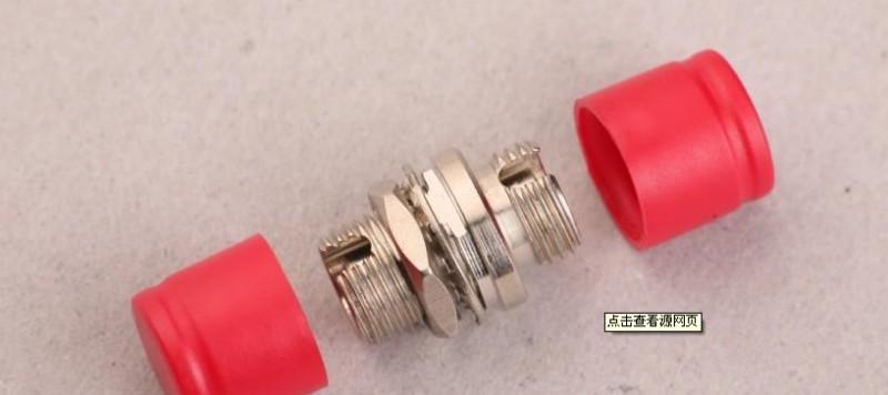 供应皮线光纤供应商
