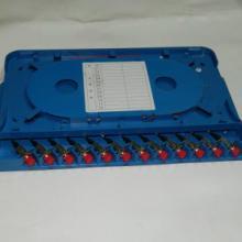 供应济南光纤ODF光纤配线架