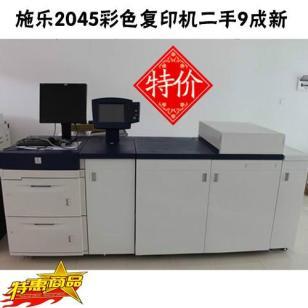 施乐2045彩色喷墨复印机图片
