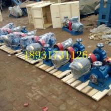 供应RY热油泵-厂家最低价格RY80-50-200型导热油泵批发