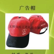 供应纯棉太阳帽广告帽无锡广告帽订做批发