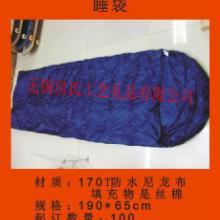 供应睡袋婴儿睡袋户外睡袋广告睡袋睡袋