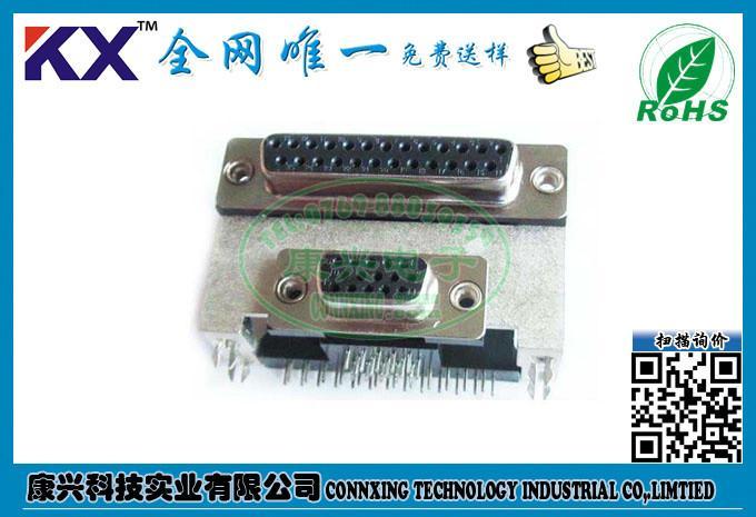 供应电脑转接头/机顶盒转接头/连接器