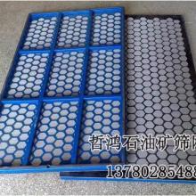 供应安徽石油振动筛石油振动筛图片